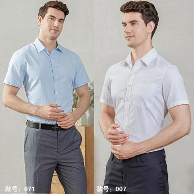 男士衬衫职业装短袖衬衣平纹007071款