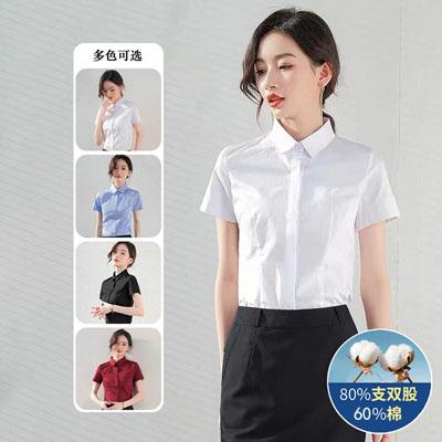 女士衬衫职业装短袖衬衣隐形扣平纹007071款