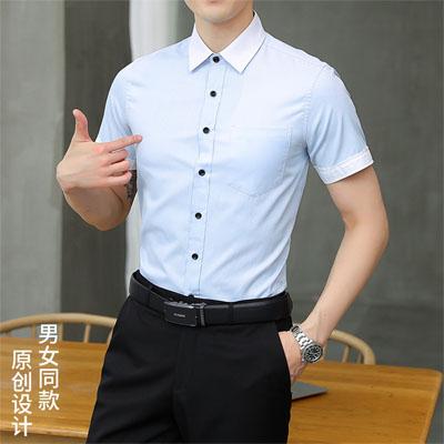 职业装衬衫男装时尚团队工作服定制