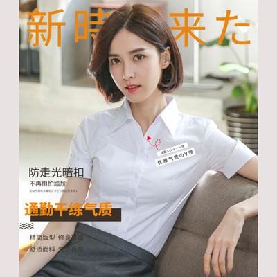职业装衬衫女士短袖衬衣细斜纹017018款