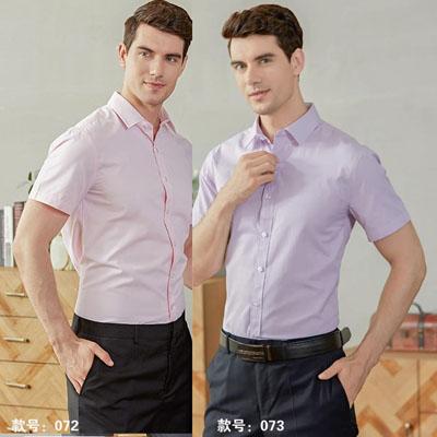 男士衬衫粉色职业装衬衣紫色工作服072073款