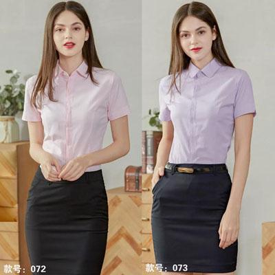 女士衬衫粉色紫色职业装衬衣短袖072073款