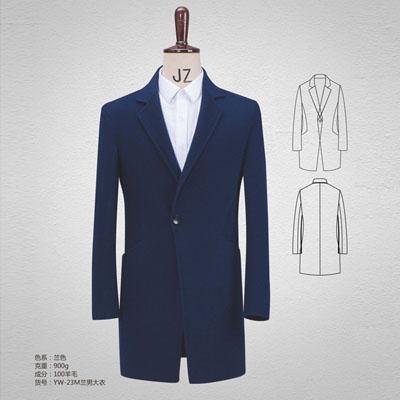 男士高档100羊毛大衣900克商务羊绒大衣蓝色yw-23m