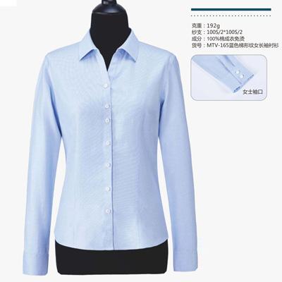 职业装衬衫免烫女衬衣蓝色长袖165款