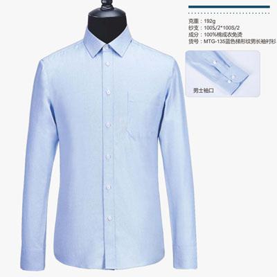 职业装衬衫免烫男衬衣长袖135款