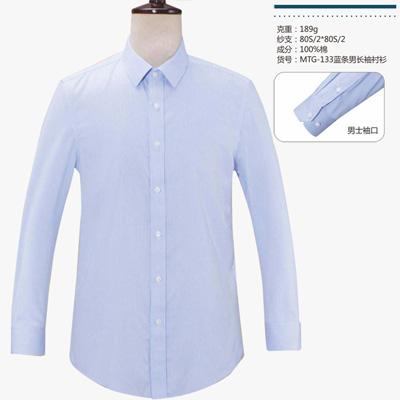 高档职业装衬衫免烫男衬衣长袖133款