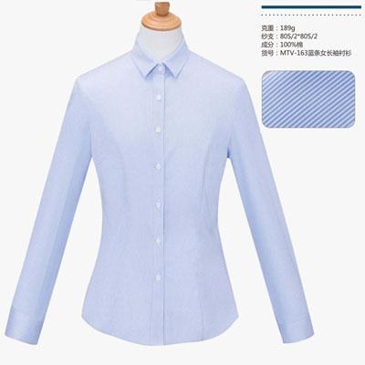 职业装衬衫免烫女衬衣蓝条纹长袖163款