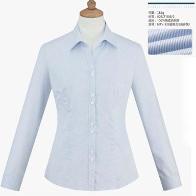 职业装衬衫免烫女衬衣V领长袖129款