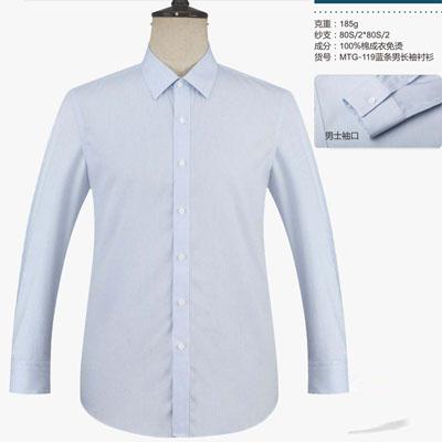 职业装衬衫成衣免烫衬衣男装长袖119款