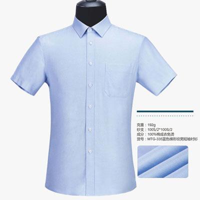 纯棉职业装衬衫男衬衣短袖浅蓝335款式