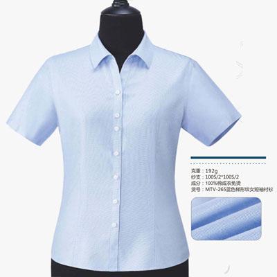 职业装衬衫女衬衣百分百棉短袖浅蓝265款