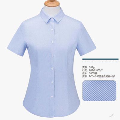蓝条纹职业装衬衫女衬衣百分百棉短袖263款