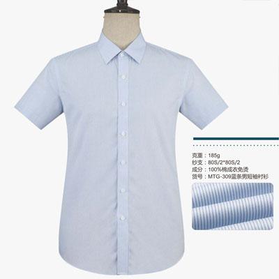 蓝条纹职业装衬衫男衬衣百分百棉短袖309款