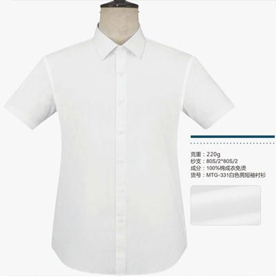 职业装衬衫白色男衬衣百分百棉短袖331款