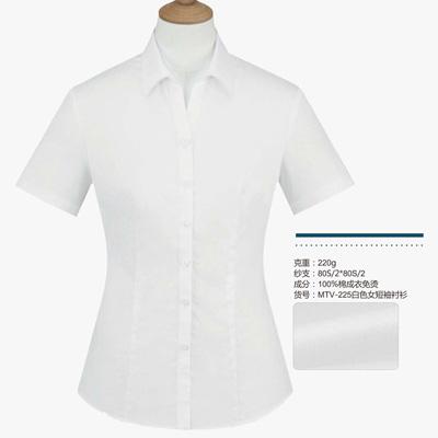 职业装衬衫白色女衬衣百分百棉短袖225款