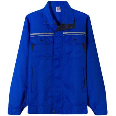 艳蓝工服定做工作服长袖秋冬装工衣