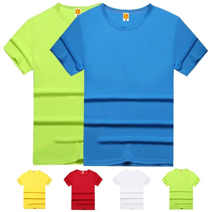 莫代尔圆领T恤