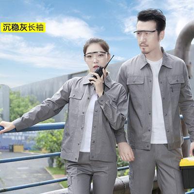 灰色工服定做工作服夏装长袖