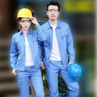浅蓝色工服定做工作服夏装长袖工装