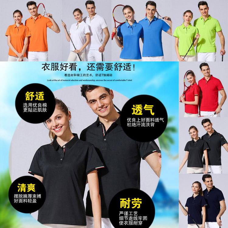 T恤POLO衫海报图