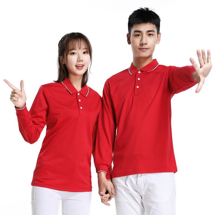 红色长袖T恤男款女款模特图