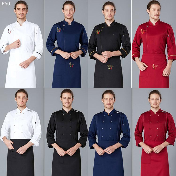 厨师工作服6