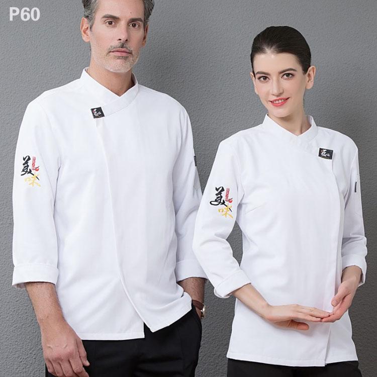 厨师工作服1