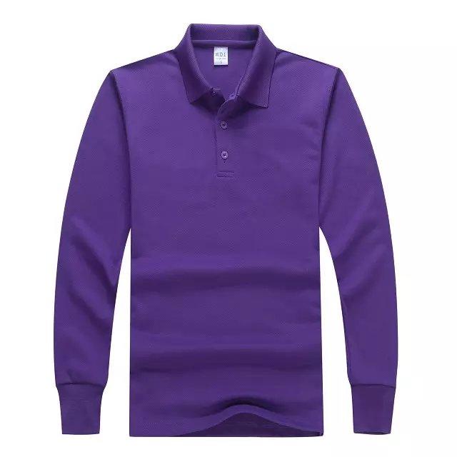 长袖POLO衫紫色