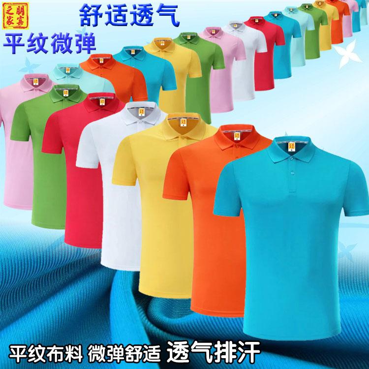 平纹棉T恤129款