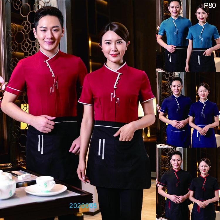 高档餐厅服务员工作服款式