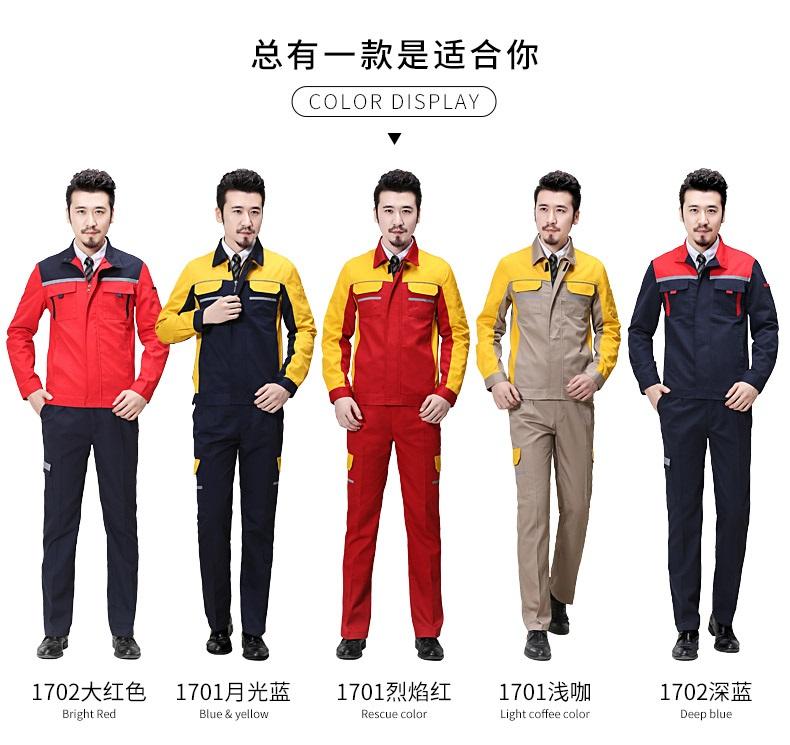 柳州有4S店汽车维修工作服款式图1