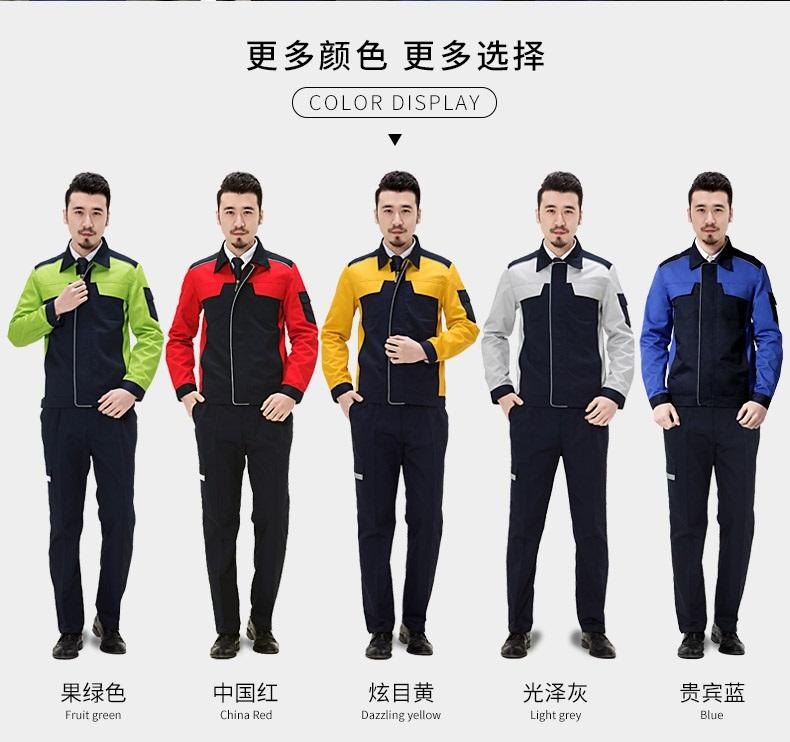 柳州有4S店汽车维修工作服款式图2