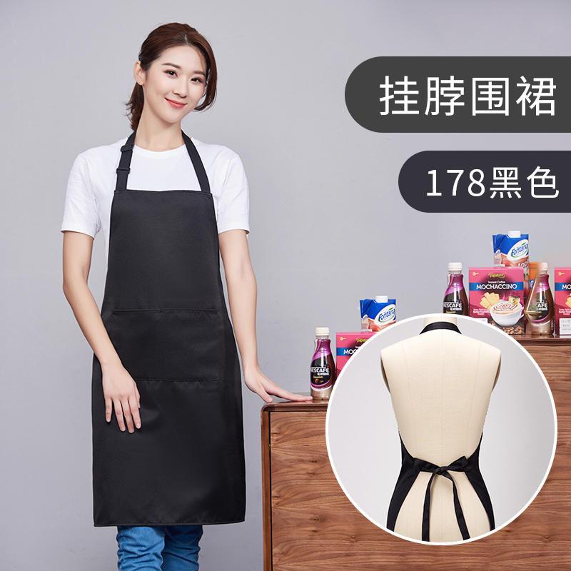 178款黑色围裙