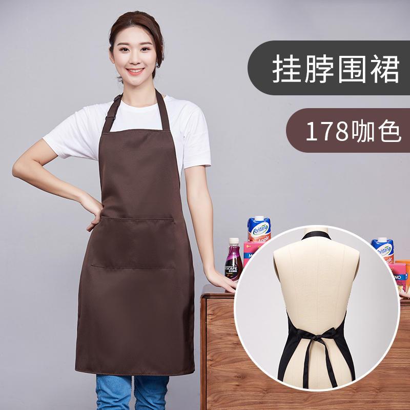 178款咖啡色围裙