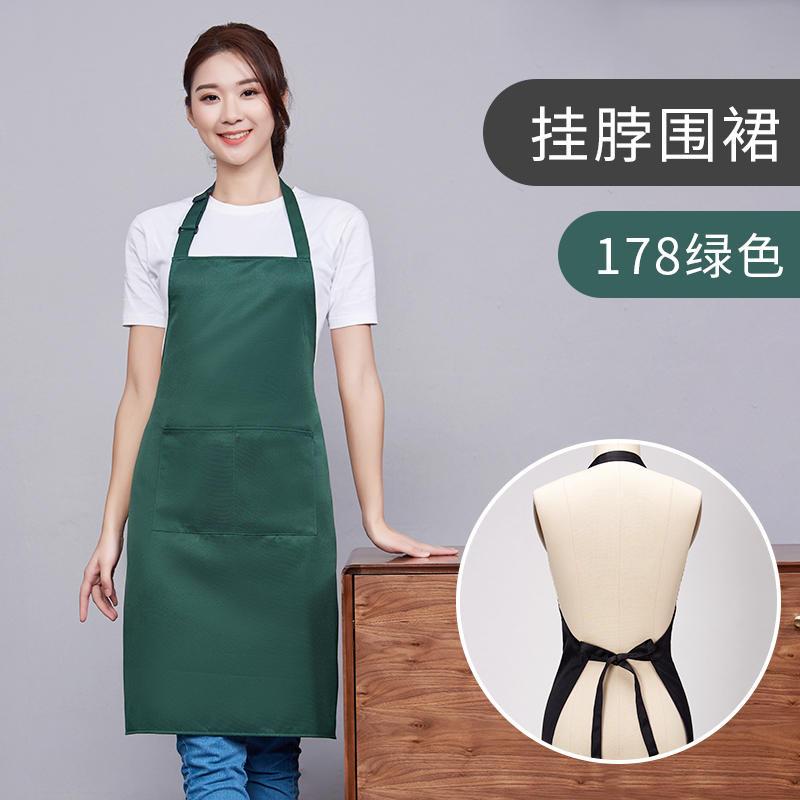 178款深绿色围裙