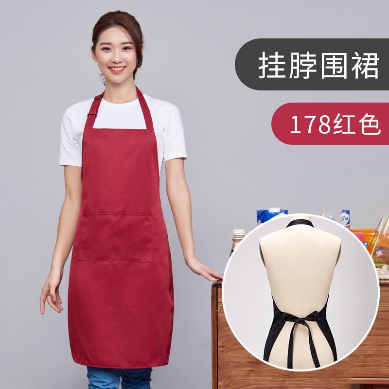 178款枣红色围裙