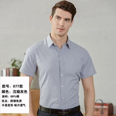 男士灰色衬衣各种男女职业装