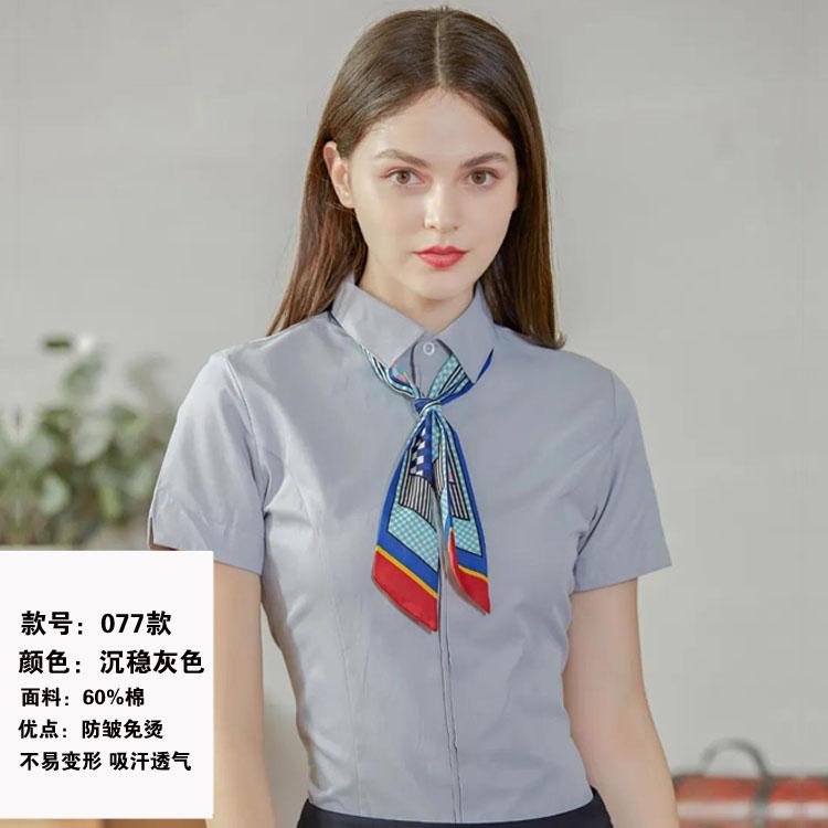 女衬衫077