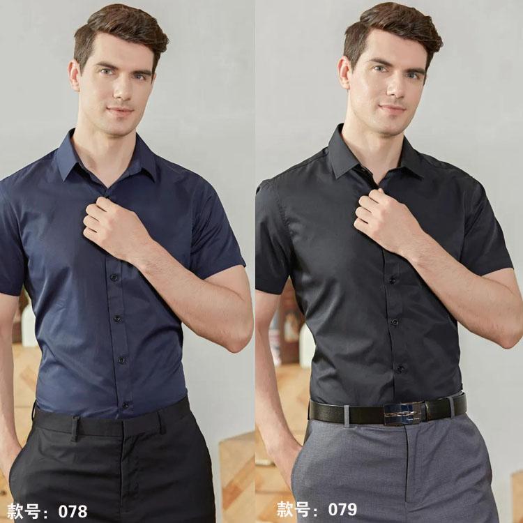 男衬衫078079