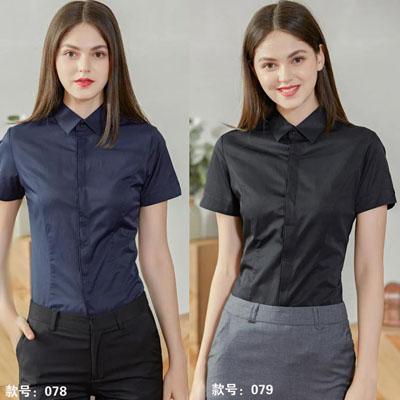 女士衬衣藏蓝黑色各种男女职业装