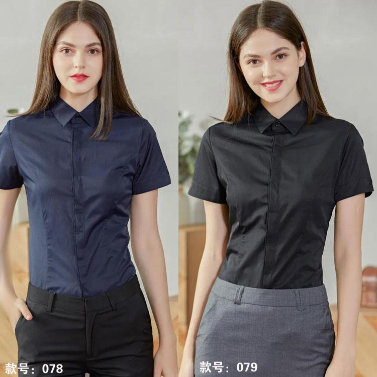 女衬衫078079