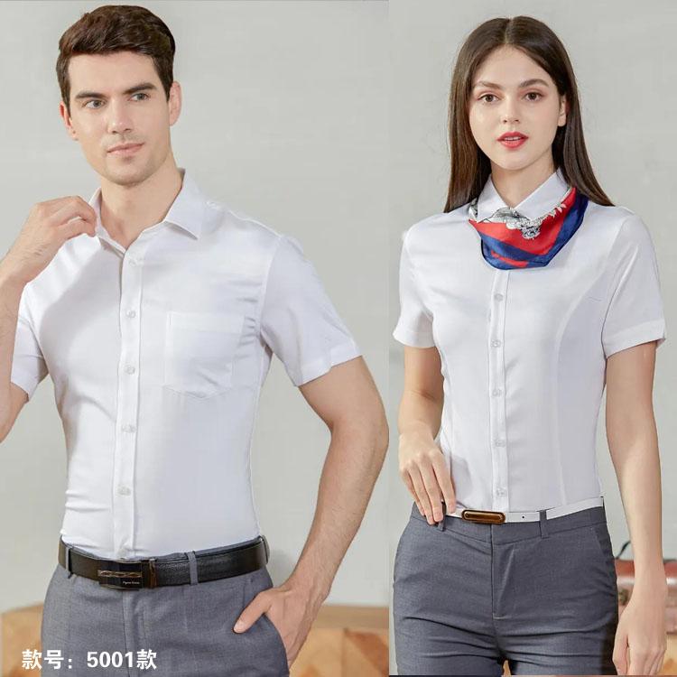 男女衬衫同款短袖5001