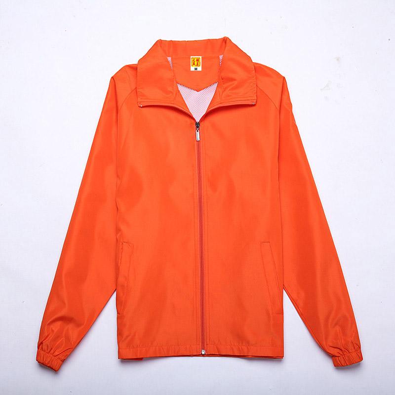 橙色广告风衣定制