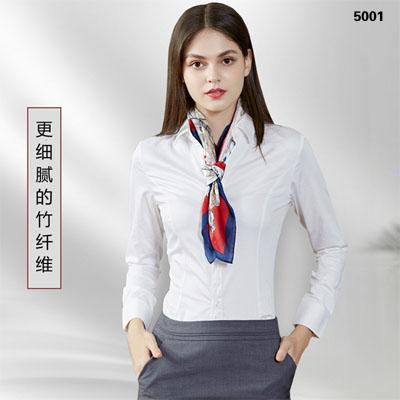 免烫衬衫女士长袖白色衬衣工作服