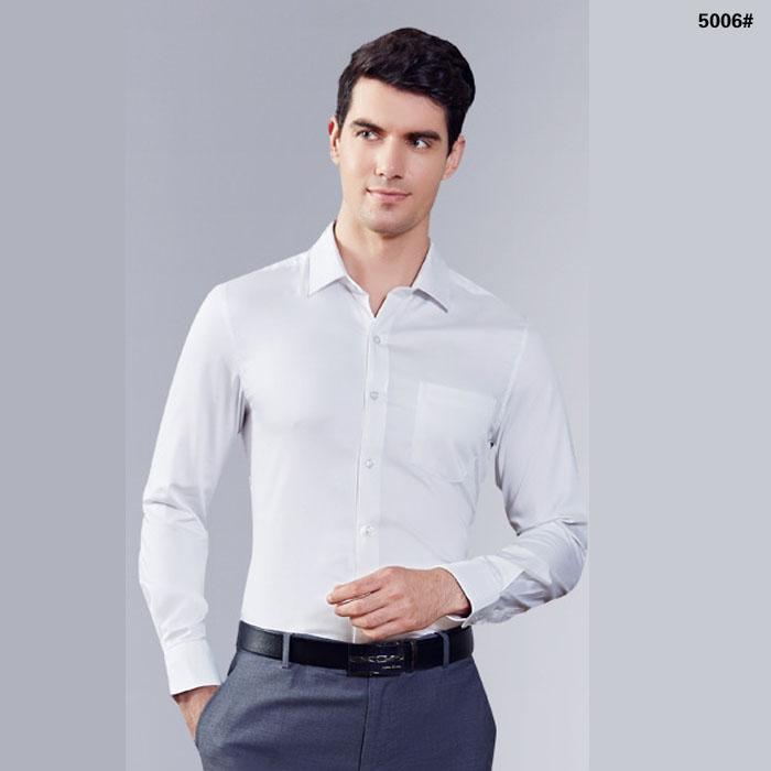 男士商务衬衫长袖商务衬衣