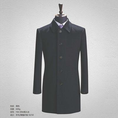 50羊毛大衣男装职业装商务大衣黑色yw-09m