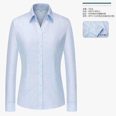 60棉衬衣职业装衬衫女V领兰色长袖153款式