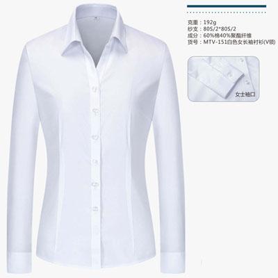 60棉衬衣职业装衬衫女白色长袖151款式