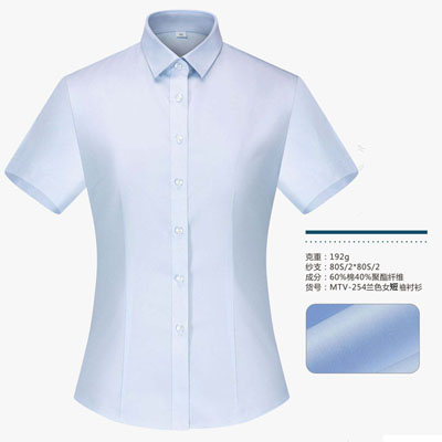 精品职业装衬衫60棉女衬衣短袖浅蓝254款式