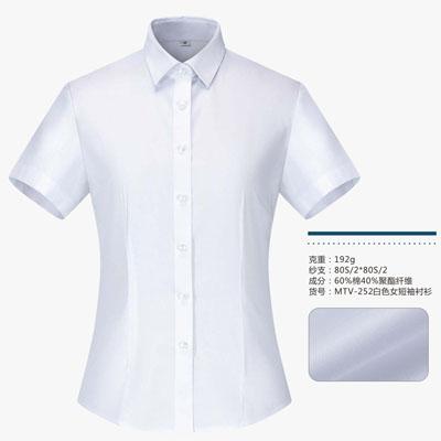精品60棉女衬衣职业装衬衫白色短袖252款式